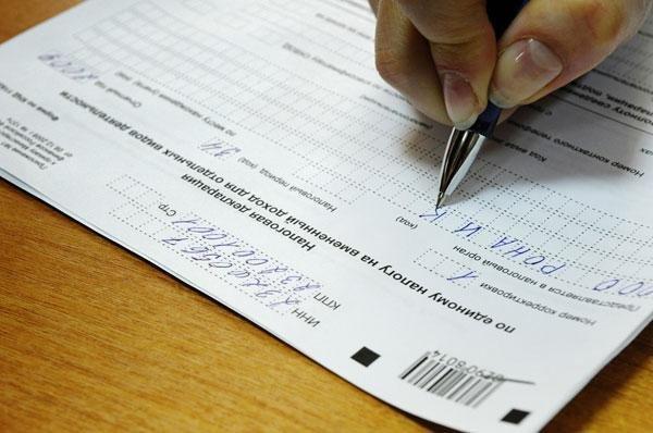 Помощь в заполнении налоговой декларации по форме 3-НДФЛ