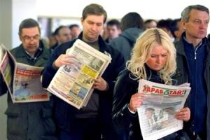 Виды и формы безработицы в России