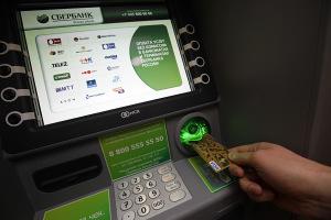 Почему может быть заблокирована банковская карта?