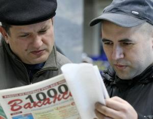 Прогноз по безработице в России