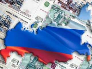 Экономический кризис в России в 2014 и 2015 году: причины и последствия