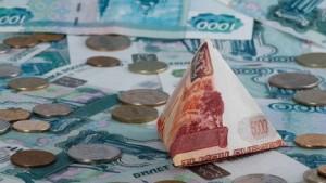 Девальвация рубля: что это такое?