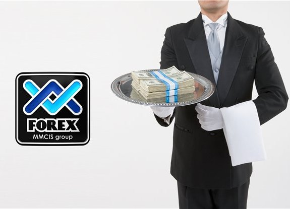 Кто такие Forex MMCIS Group и почему они не платят?