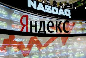 Как купить акции Яндекса, Сбербанка или Сургутнефтегаз