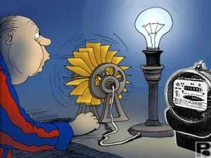 Как экономить свет в квартире?