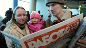 Безработица в России: виды, причины и прогнозы