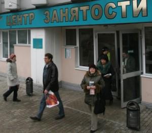 Прогноз по безработице в России в 2015 году