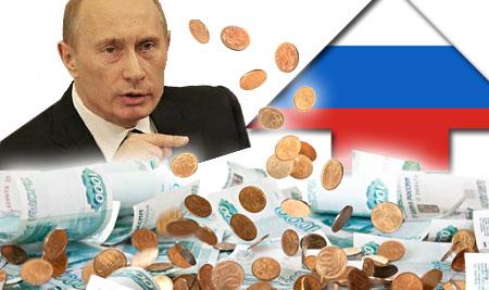 Сколько зарабатывает президент Владимир Путин в месяц?