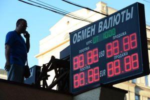 Экономические санкции Запада к России