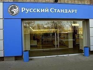 Как работают коллекторы «Русского стандарта»