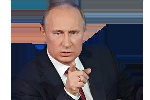 Сколько платят президенту Путину