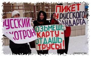 Отзывы и жалобы на отдел взыскания «Русского стандарта»