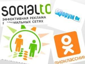 Заработок на играх и приложениях в Одноклассниках