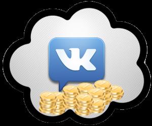 Как заработать деньги в Контакте