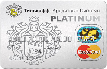 Кредитная карта Тинькофф: условия и проценты