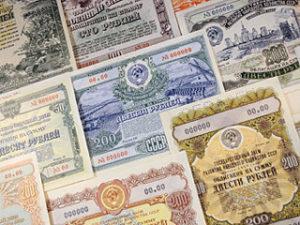 Облигации государственного займа РФ (ОФЗ)