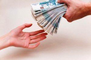 Лучшие кредиты без справки о доходах и поручителей