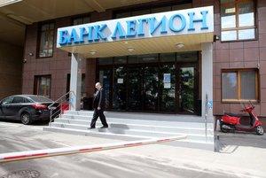 Причина отзыва лицензии ЦБ у банка Легион