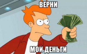 Как оформить чарджбек по банковской карте Сбербанка или Тинькофф