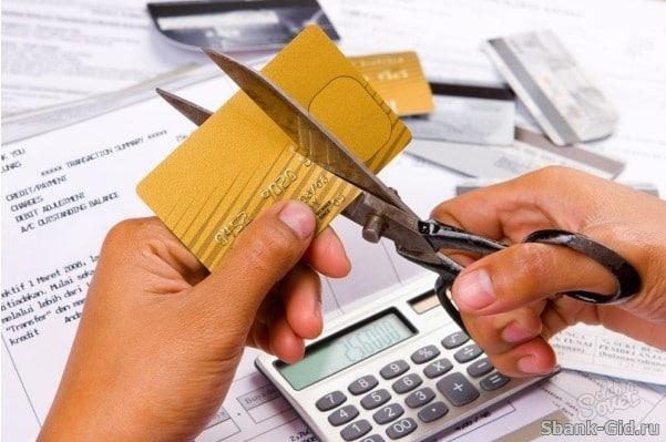 Стоимость замены карты Сбербанка