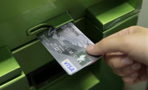 Как пополнить платиновую карту Сбербанка