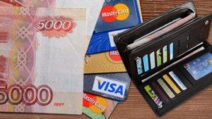Лучшие кредитные карты с кэшбэком российских банков