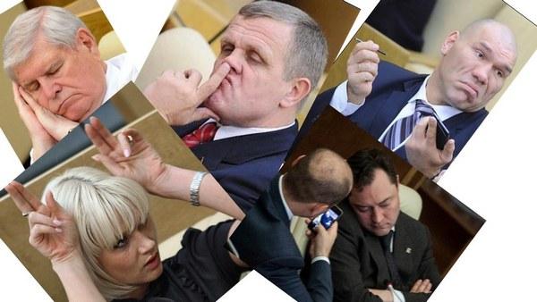 Сколько получают в месяц депутаты Госдумы и местного самоуправления