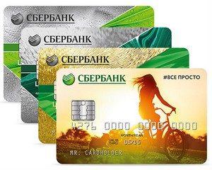 Замена карты Сбербанка при истечении срока действия, смене фамилии или утере: документы, сроки и стоимость