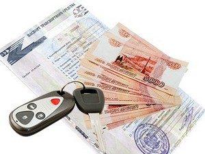 Кредит наличными под залог ПТС автомобиля в банке и МФО: условия, проценты, плюсы и минусы