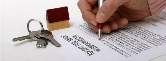 Какая недвижимость может быть принята банком взалог?
