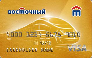 """Кредитная карта """"Просто"""" от от Восточного экспресс банка: отзывы, условия, преимущества"""