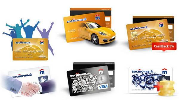 Особенности и преимущества кредитной карты Просто от Восточного банка