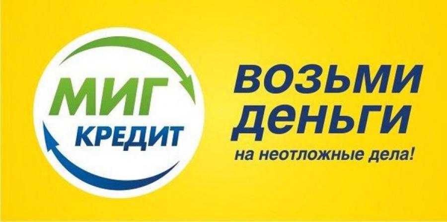 банк хоум кредит онлайн вход в личный кабинет
