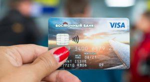 кредитная карта просто