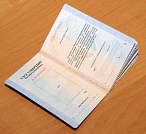 Стоимость лицензии