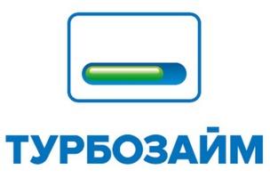 Займ в Турбозайме: как оформить заявку и вернуть кредит, отзывы клиентов