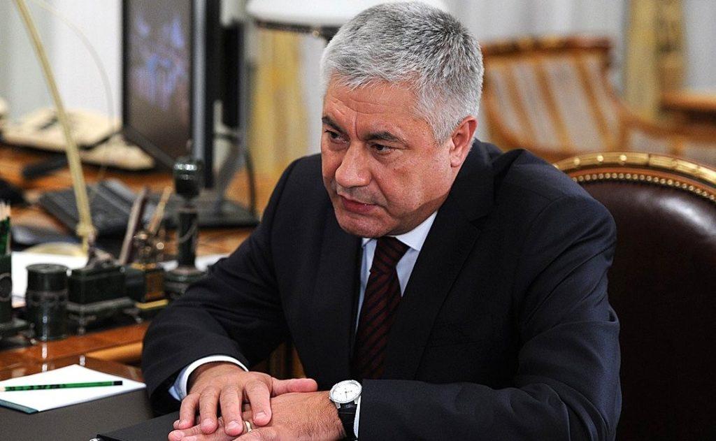 Доходы Владимира Колокольцева