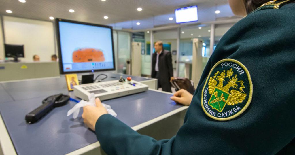зарплата таможенника в россии