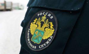 зарплата у таможенников в России