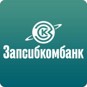 пао запсибкомбанк интернет банк