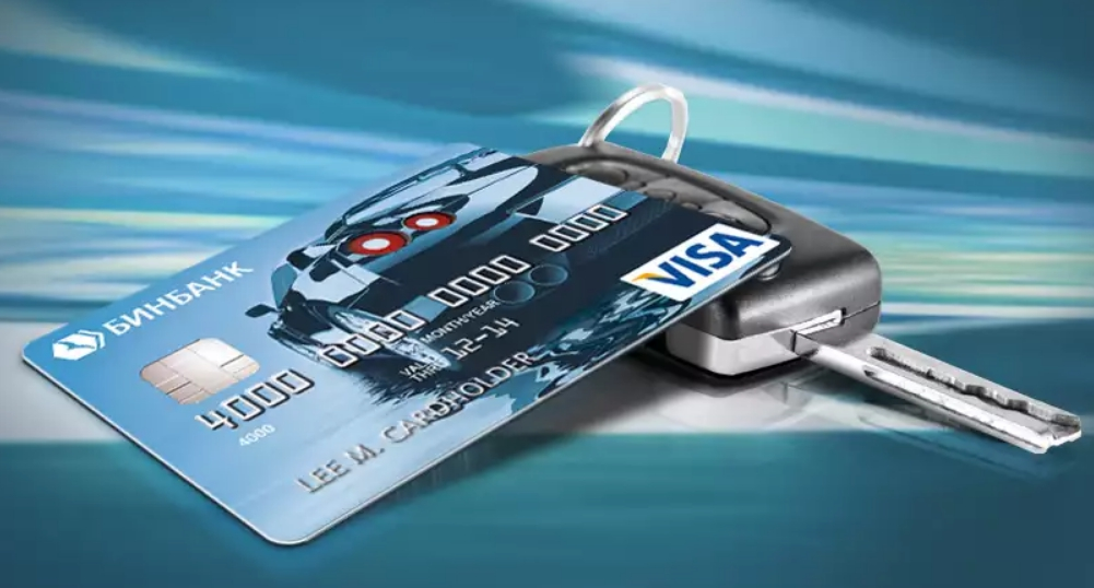 Дебетовые и кредитные автокарты