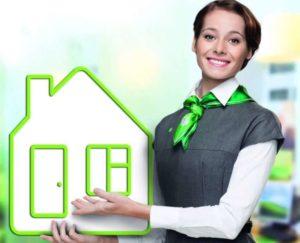 снизить процент по ипотеке в Сбербанке