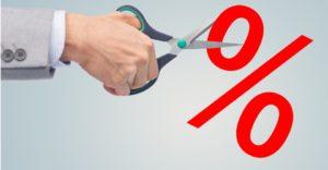снижение процентов по ипотеке в втб