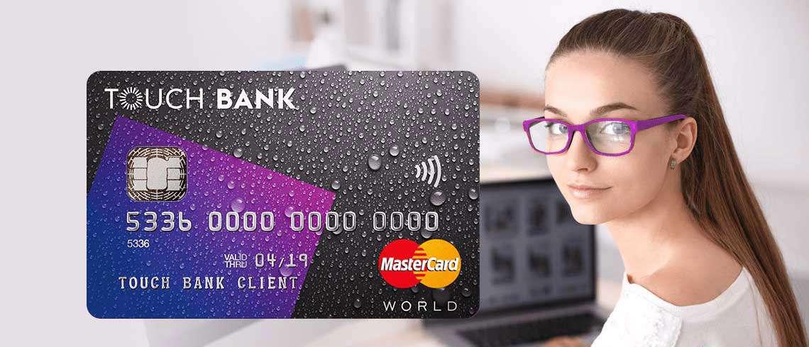 условия кредитной карты Touch Bank