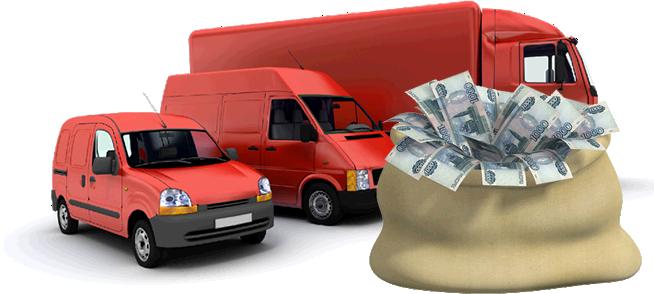 Кредит под грузовик