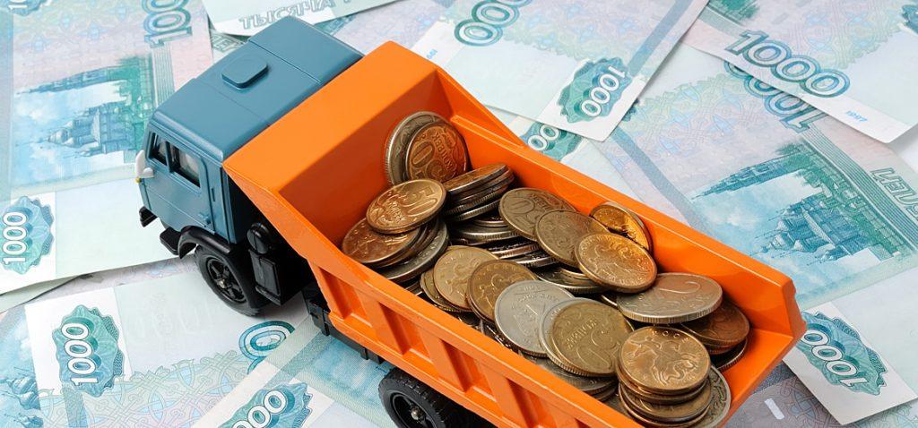 выгодно ли рефинансировать автокредит