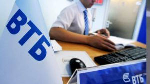 кредитные каникулы в ВТБ