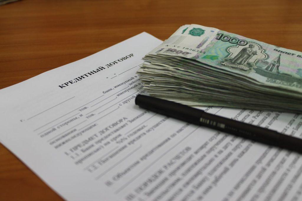 в каких случаях выплачивается страховка по кредиту