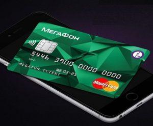 платежная карта мегафон
