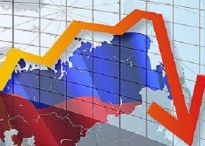 Будет ли кризис в России в 2019 году